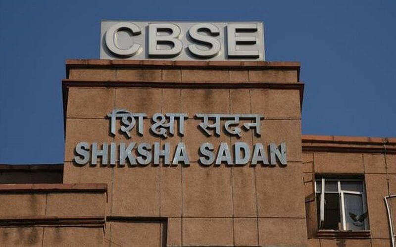 cbse class 10 and 12 examinations 2020